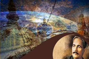 امام علی (ع) در شعر اقبال لاهوری