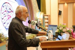 سخنرانی سید مصطفی میرسلیم، عضو مجمع تشخیص مصلحت نظام