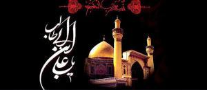 ضربت خوردن امام علی (ع) در مسجد کوفه