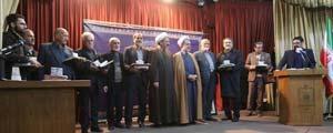 گزارش تصویری از اختتامیه آثار هنری کنگره بازخوانی ابعاد شخصیتی امام علی (ع)