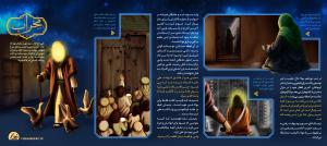 اینفوگرافی: حضرت علی علیه السلام نخستین شهید محراب