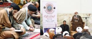 خبر تصویری نشست علمی در حوزه علمیه صدر اصفهان