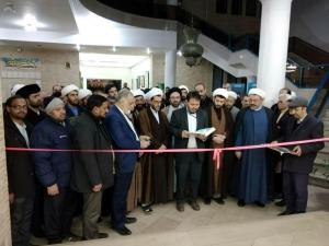 افتتاح نمایشگاه آثار هنرمندان کنگره بازخوانی ابعاد شخصیتی امیرالمومنین امام علی (ع)