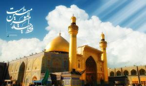 صلوات خاصه امام علی علیه السلام (متن و صوت)