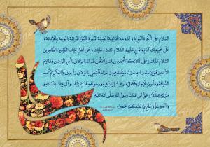 پوستر ولادت: زیارت حضرت امیرالمؤمنین (ع) در روز یکشنبه