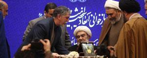 گزارش تصویری از اختتامیه کنگره بازخوانی ابعاد شخصیتی امام علی (ع)