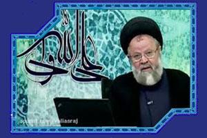 آیتالله حسینی قزوینی :نقد مهمترین کتاب ضدشیعی ۱۴ قرن اخیر بدون حامی مانده است