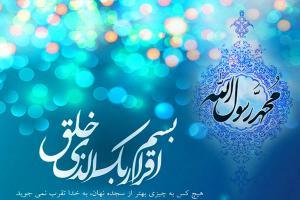 زیارت امام علی (ع) در شب و روز مبعث