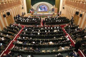 گزارش تصویری صدا و سیمای مرکز اصفهان از کنگره