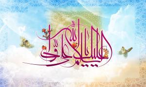 پوستر ولادت با عنوان السلام علیک یا علی ولی الله