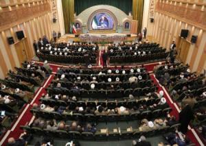بیانیه پایانی کنگره بازخوانی ابعاد شخصیتی امام علی (ع)