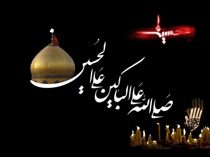 فضیلت گریه برای امام حسین علیه السلام (مجموعه مقالات، کلیپ، پاورپوینت)