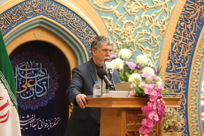 سخنرانی دکتر سید عباس صالحی وزیر فرهنگ و ارشاد اسلامی در اختتامیه کنگره
